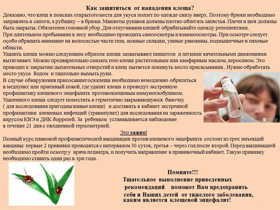 Энцефалит клинические рекомендации
