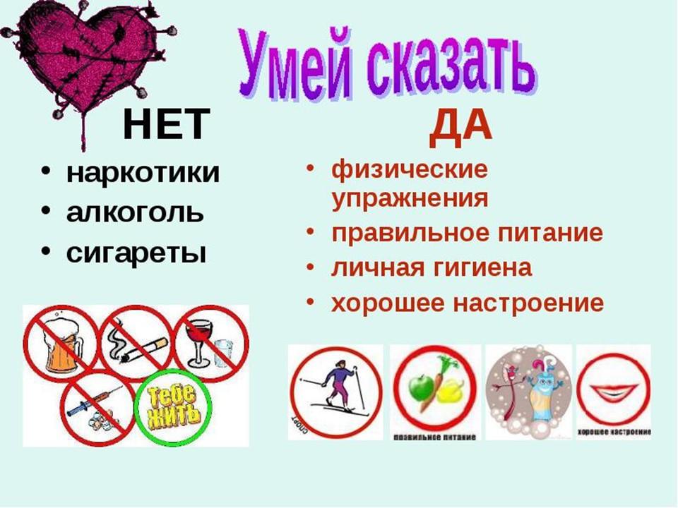 Буклет Для Пожилых Людей О Зож